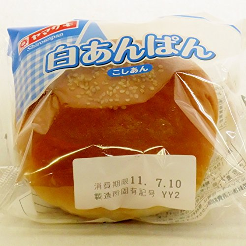 ヤマザキ 白あんぱん ×3個 山崎パン横浜工場製造品