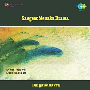 Sangeet Menaka