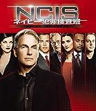 NCIS ネイビー犯罪捜査班 シーズン6<トク選BOX>[DVD]
