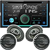 Best JVC 2 Din Stereos - JVC KW-R940BTS 2-Din CD Receiver with Bluetooth/USB/iPhone/SiriusXM/Amazon Alexa Review
