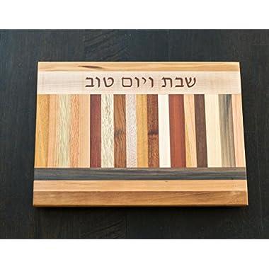 Shabbat Challah Cutting Board