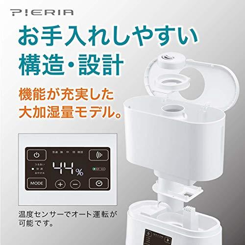 UHK-1602-WH(ホワイト)PIERIA上部給水型大容量ハイブリッド式加湿器3.8L5