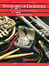 W21PG - Standard of Excellence Book 1 Piano/Guitar Accompaniment
