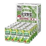 緑の野菜 充実野菜 鉄分 190X20