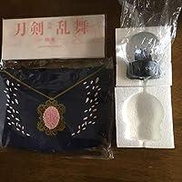 映画 刀剣乱舞 継承 豪華版 アニメイトセットスノードーム(ポスタービジュアル使用)+サガラポーチ+タオル