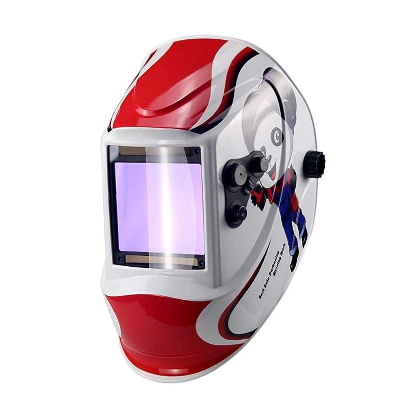 ふさわしい変成器参照するパンダ溶接マスク、広い視野4アークセンサーDIN 5-DIN 13ソーラー自動調光TIG MIG MMA溶接ヘルメット/溶接キャップ/レンズ/マスク