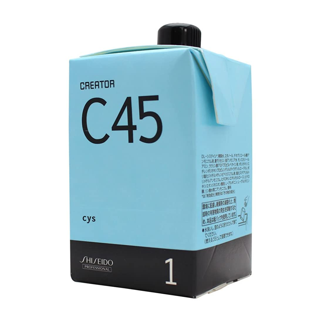 過半数行列症状資生堂 クリエイター C45 第1剤 400ml