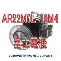 富士電機 AR22M0L-10M4R 丸フレーム大形照光押しボタンスイッチ (白熱) モメンタリ AC220V (1a) (赤) NN