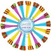 水風船 1443個(37個*39束)大量 水遊び 水爆弾ボール 子供 大人 おもちゃ ウォーターゲーム 親子ゲーム 子供のお誕生日 安い 安全 便利 プレゼント イベント用品…