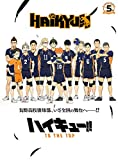 Inked and Screened Anime-Poster Haikyuu Anime-Poster Sport