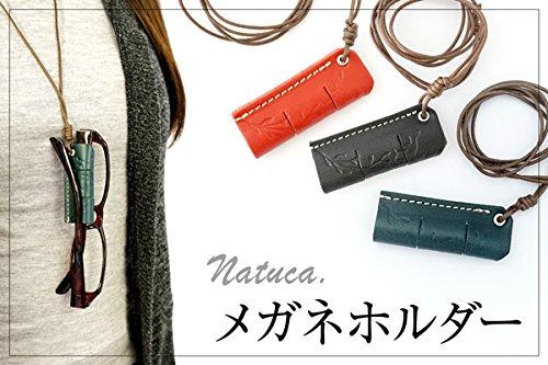 Natuca『メガネホルダー』