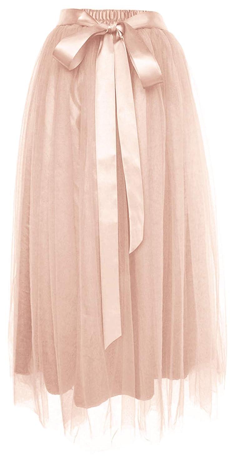 Dancina Women's Girls' Ankle Length Tutu Maxi A-line Long Tulle Skirt