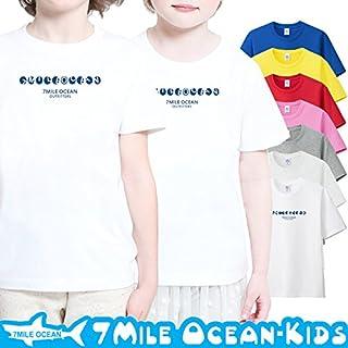 7MILE OCEAN 半袖 プリント キッズ ガールズ 子供服 男の子 女の子 ジュニア ロゴ ワンポイント 90 100 110 120 130 140 150 160 ペアルック 150 PINK gsvmkids0134