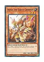 遊戯王 英語版 SDCH-EN001 Aussa the Earth Charmer 地霊使いアウス (ノーマル) 1st Edition