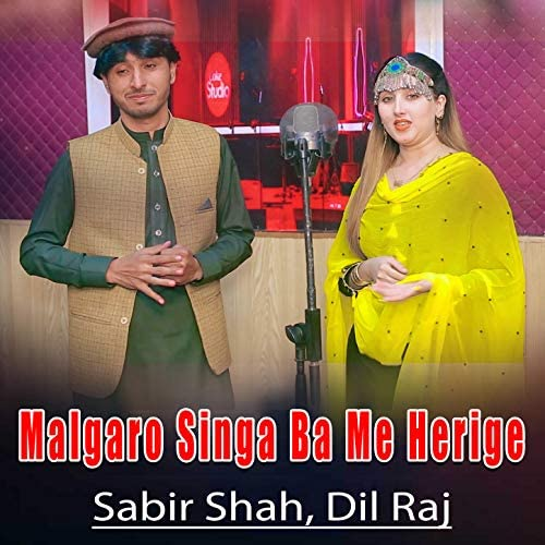 Sabir Shah & Dil Raj