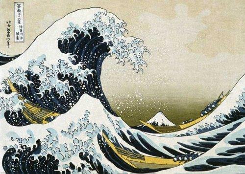 empireposter Hokusai, Katsushika Great Wave of Kanagawa Giant XXL Poster - 140x100 cm