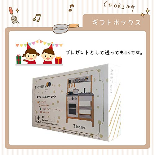 Top-Cloudおままごとキッチンセット木製北欧調理器具食器付き可愛い収納子供ギフトプレゼント(ダークグレー)