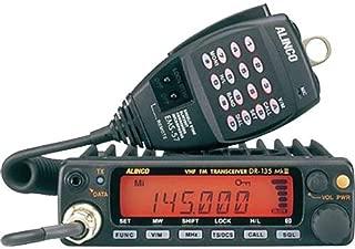 Alinco DR-135TMKIII VHF 2m Meter Transceiver