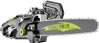 VIY Motosierra Eléctrica,Poda Desbrozadora, Motosierra Poda 7980W Motosierra, 20inch Longitud De Corte, Motor En Cobre, Espada Y Cadena De Bajo Contragolpe, Lubricación Automática