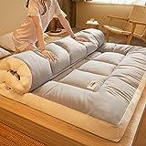 KMatratze Tatami Mattress Soft futon Mattress Tatami,Futon Mattress for Student Dormitory,Folding futon for Household Rental Mattress (Color : B, Size : 150x200cm)