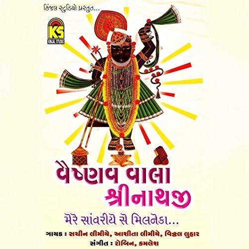 Sachin Limaye, Aashita Limaye & Vitthal Luhar