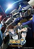 スーパーロボット大戦OG ディバイン・ウォーズ 1[DVD]