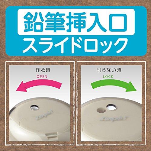 SONiC(ソニック)『Freeky(フリーキー)乾電池式電動鉛筆削り』