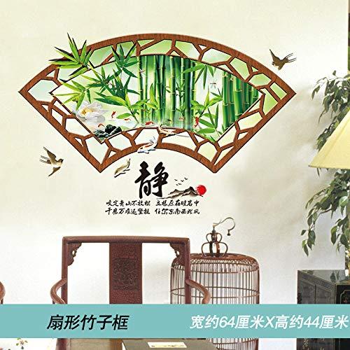 Diseño de pegatinas de pared de estilo chino para decorar la habitación Fondo de la pared Papel pintado autoadhesivo Etiquetas chinas-Marco de bambú en forma de abanico_Extra grande