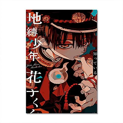 STTYE Póster de anime Hanako Kun de Toilet Bound con impresión sobre lienzo para pared, arte abstracto para sala de estar, dormitorio, 30,5 x 45,7 cm