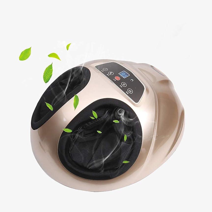 魂ドライバ散髪指圧フットマッサージャーマシン足底筋膜炎ニューロパシー糖尿病患者用のエアバッグによる電気マッサージの混練、ローリング、スクレーピング、空気圧縮、加熱モードおよび圧力設定