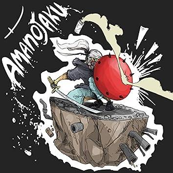 Amanojaku