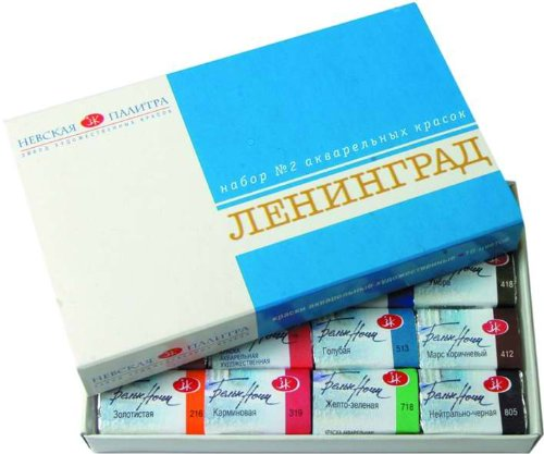 16 Leningrad Watercolor Paints Set in Carton Box