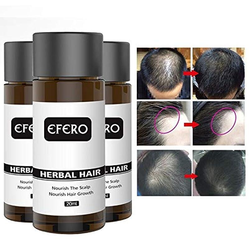 太鼓腹歪める持っている3 X 20ml Essential Oil Best For Hair Growth Anti Loss Prevent Baldness Maintenance and Repair 毛の成長の反損失のための最もよい3 x 20mlの精油は禿頭症の維持および修理を防ぎます