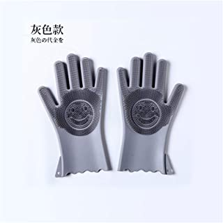 ニトリルゴム手袋 作業用手袋防水厚くて丈夫なシリコーン多機能キッチン家庭用手袋 使い捨て手袋 (Color : Gray, Size : M)