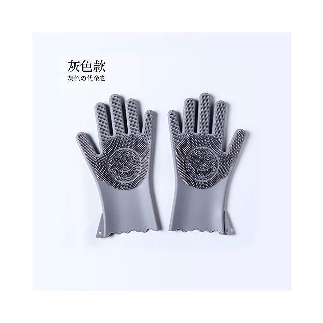 電気陽性キュービックひらめきニトリルゴム手袋 作業用手袋防水厚くて丈夫なシリコーン多機能キッチン家庭用手袋 使い捨て手袋 (Color : Gray, Size : M)