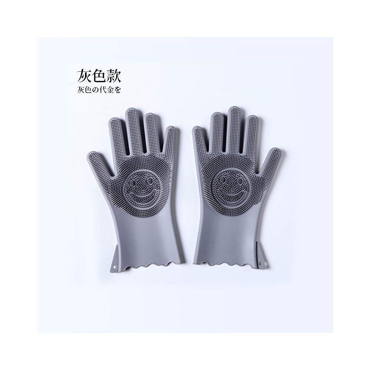 食品セッティングブランドニトリルゴム手袋 作業用手袋防水厚くて丈夫なシリコーン多機能キッチン家庭用手袋 使い捨て手袋 (Color : Gray, Size : M)