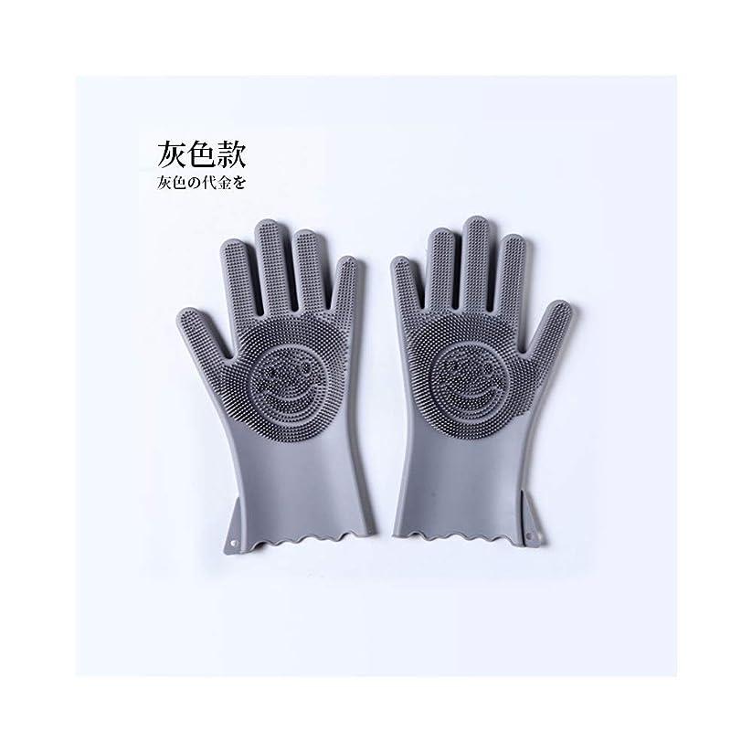 発音クレアコンソールニトリルゴム手袋 作業用手袋防水厚くて丈夫なシリコーン多機能キッチン家庭用手袋 使い捨て手袋 (Color : Gray, Size : M)