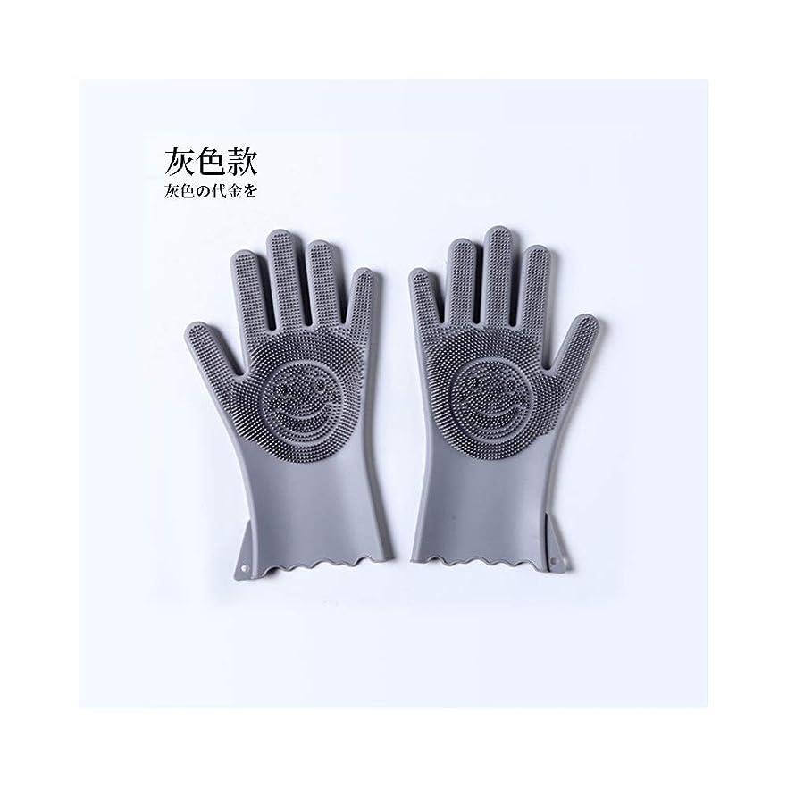 パイ座るブレークBTXXYJP キッチン用手袋 手袋 食器洗い 作業 泡立ち 食器洗い 炊事 掃除 園芸 洗車 防水 手袋 (Color : Gray, Size : M)