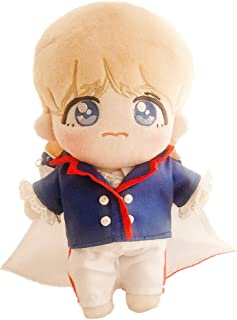 VogueMing 20cm/8'' Kpop BTS Plush V Sprite-TAE Doll Toy with Prince Suit Kim Tae Hyung Limited