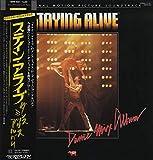 Stayin' Alive 歌詞