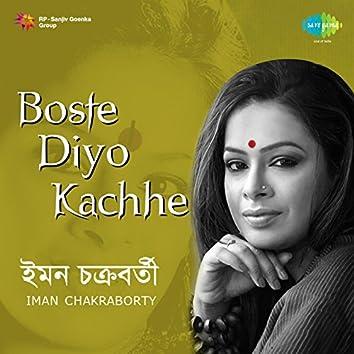 Boste Diyo Kachhe