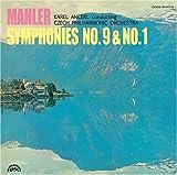マーラー:交響曲第9番&第1番「巨人」 - アンチェル(カレル), マーラー, アンチェル(カレル), チェコ・フィルハーモニー管弦楽団