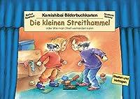 Die kleinen Streithammel, Kamishibai-Bilderbuch-Karten: 11 Bilderbuchkarten fuers Kamishibai Erzaehltheater, fuer handelsuebliche Kamishibais im DIN A 3 Format