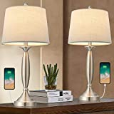 """Oneach USB Table Lamp Modern Table Lamps Set of 2 for Living Room 26.75"""" with USB Charging Port Brushed Steel Bedside Lamp Fabric Drum Shade Accent Lamp Light for Bedroom Silver"""