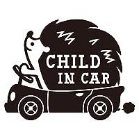 imoninn CHILD in car ステッカー 【パッケージ版】 No.37 ハリネズミさん (黒色)