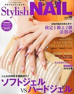 Stylish NAIL (スタイリッシュネイル) Vol.28 2009年 10月号 [雑誌]