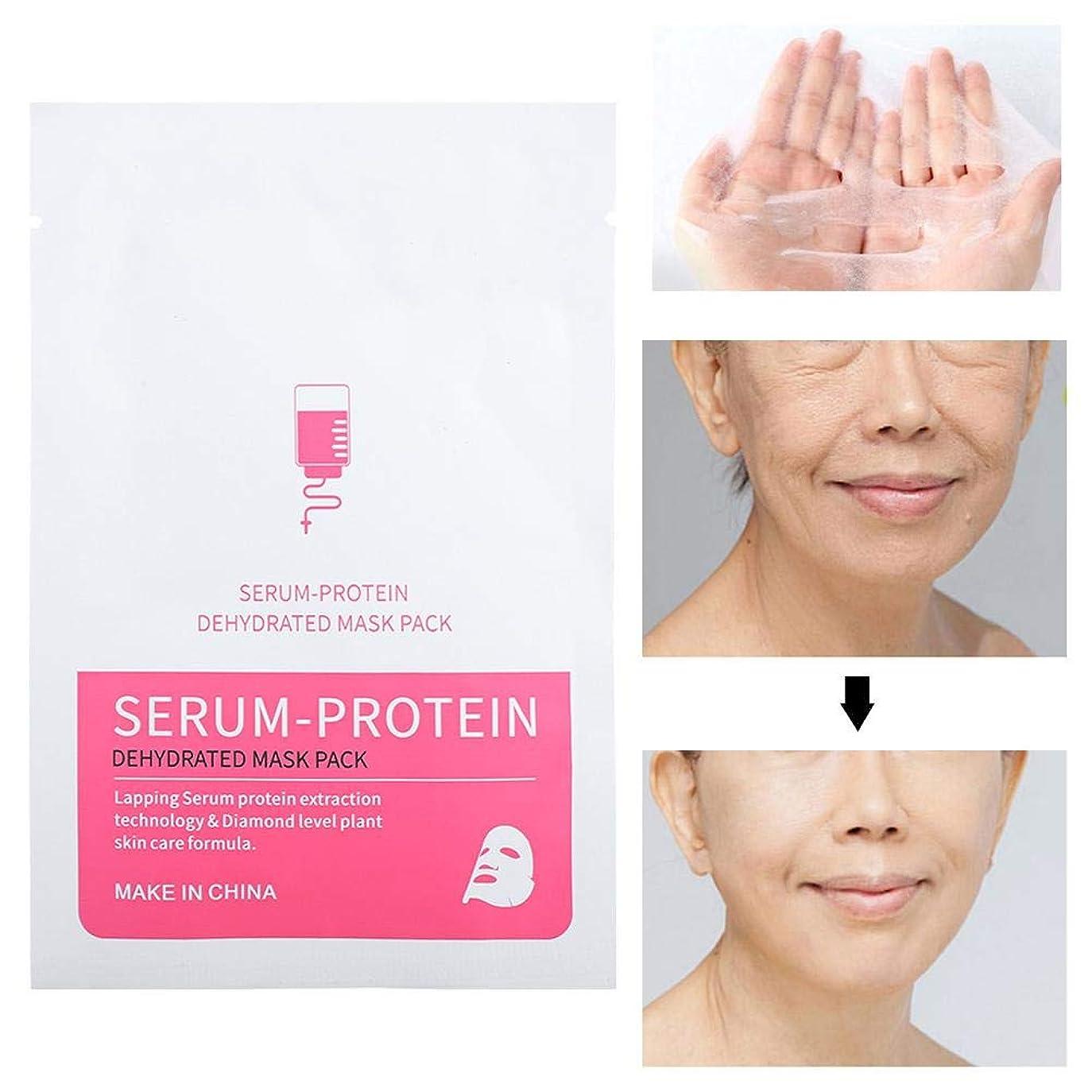 教えラリーベルモント深い3.5g血清蛋白質のマスク、凍結乾燥させた粉のマスクをしっかり止める反しわの収縮の気孔