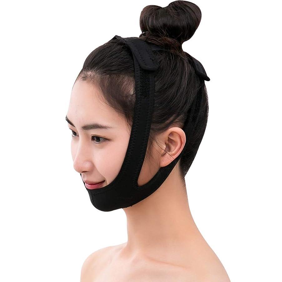 ミリメーター考え発音するZWBD フェイスマスク, フェイスリフティング包帯マスク小さなVフェイス包帯はツールで引くことができます睡眠薄い顔の顔の持ち上がる美顔のマッサージ調整可能なサイズブラック
