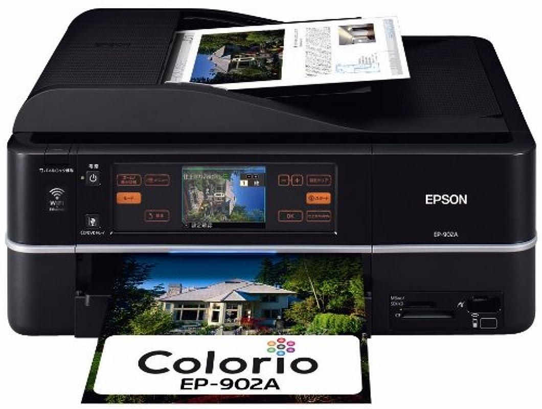 マーキング到着する以降EPSON Colorio インクジェット複合機 EP-902A 有線?無線LAN標準搭載 タッチパネル液晶 前面二段給紙 6色染料インク