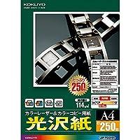 コクヨ カラーレーザー カラーコピー 光沢 250枚 LBP-FG1215N Japan